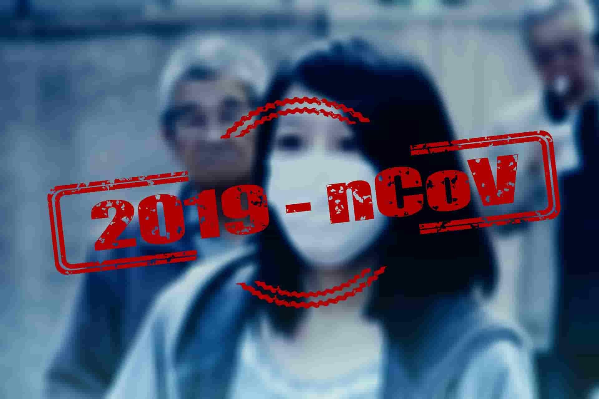 مرض COVID-19