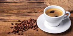 قهوة فوائد القهوة